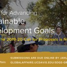 Call for Proposals: Grants for Advancing UN Sustainable Development Goals